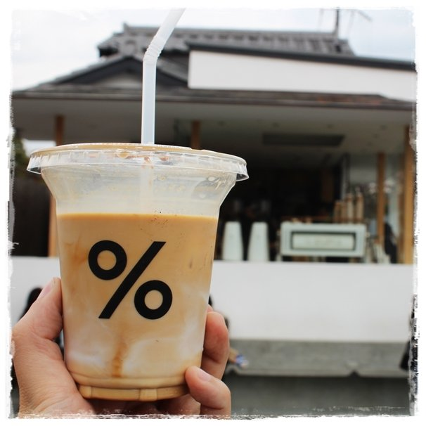 % Arabica Kyoto에 대한 이미지 검색결과