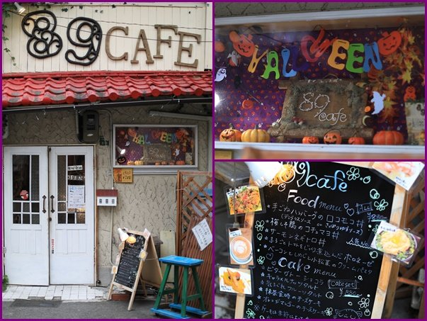 89cafe 中崎町 2号店에 대한 이미지 검색결과