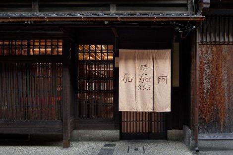マールブランシュ 加加阿365 京都에 대한 이미지 검색결과