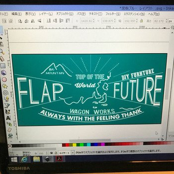 こんなふうにパソコン画面上なら、イメージもしやすいですね。手書きなら、平行や垂直を揃えるのが苦手な方は、方眼紙を使うと便利です。