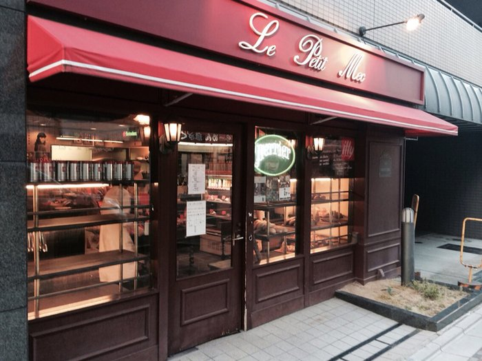 Le Petit Mec  今出川本店에 대한 이미지 검색결과