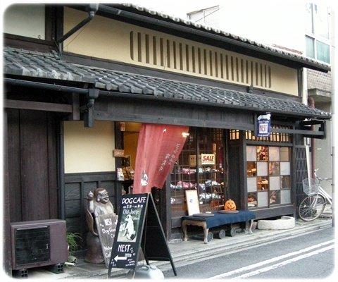 京都 町家カフェ에 대한 이미지 검색결과