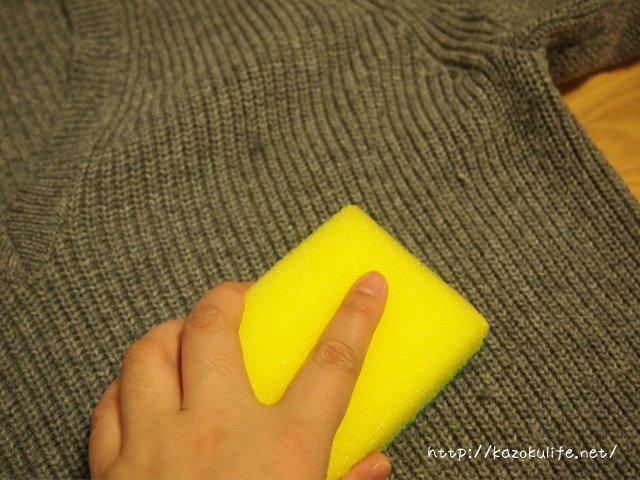スポンジ  毛玉에 대한 이미지 검색결과