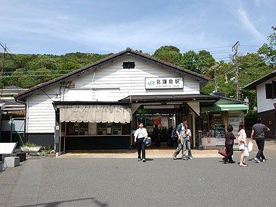 北鎌倉駅에 대한 이미지 검색결과