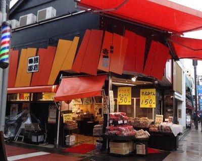 鎌倉小町通り 鎌倉壱番屋에 대한 이미지 검색결과