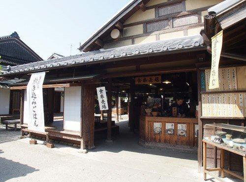 おかげ横丁 団五郎茶屋에 대한 이미지 검색결과