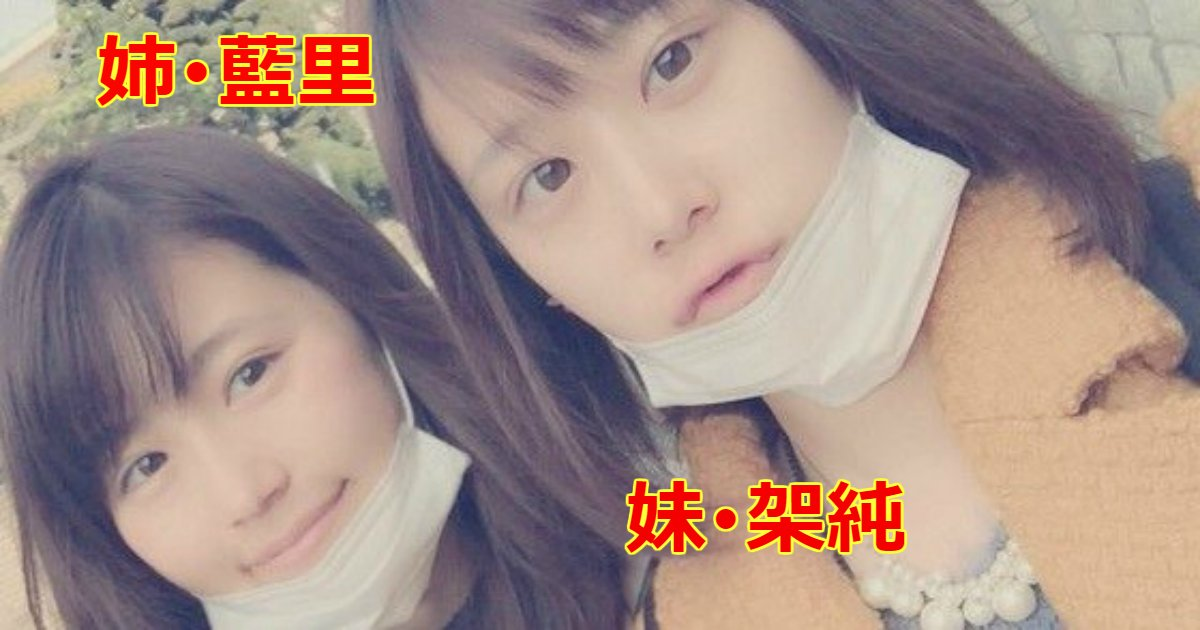 airi.png?resize=412,232 - 有村架純の姉・有村藍里の顔がブサイクだと話題に、売名の噂も?