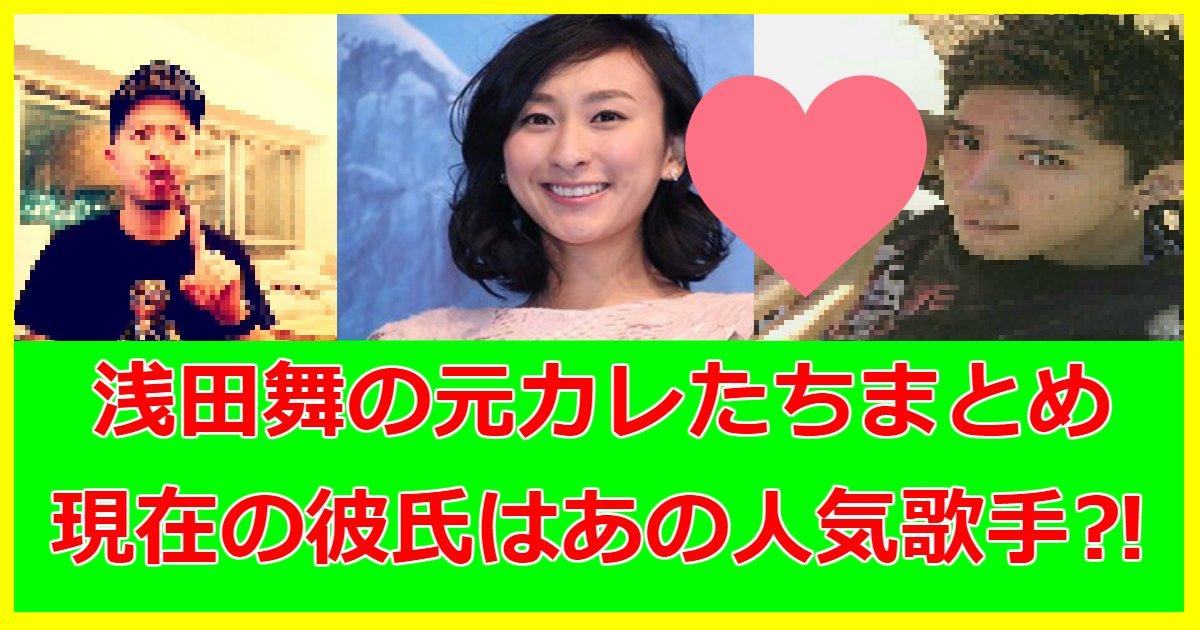asadamai - 熱愛騒動の多い浅田舞がついに結婚⁈相手はあの人??
