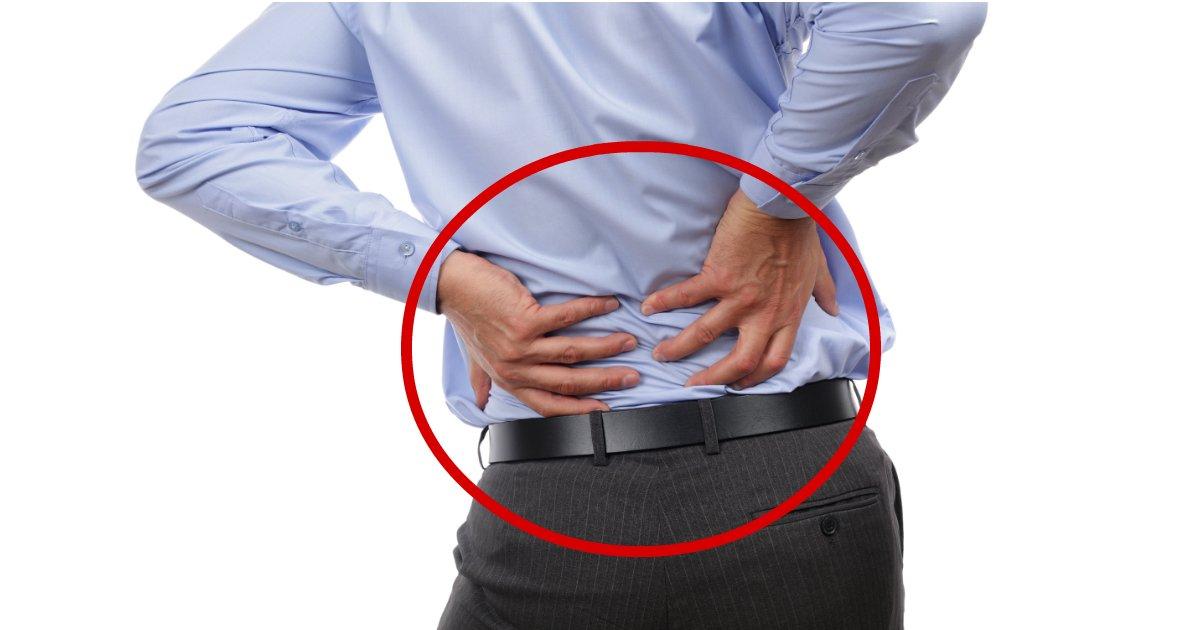 back pain.jpg?resize=412,232 - 8 étirements qui vont vous aider à vous débarrasser des douleurs lombaires, des douleurs à la hanche et de la sciatique