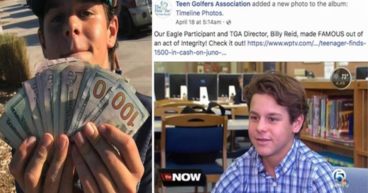 beach - Teenager Finds $1,500 in Cash on Beach, Turns it in to Police