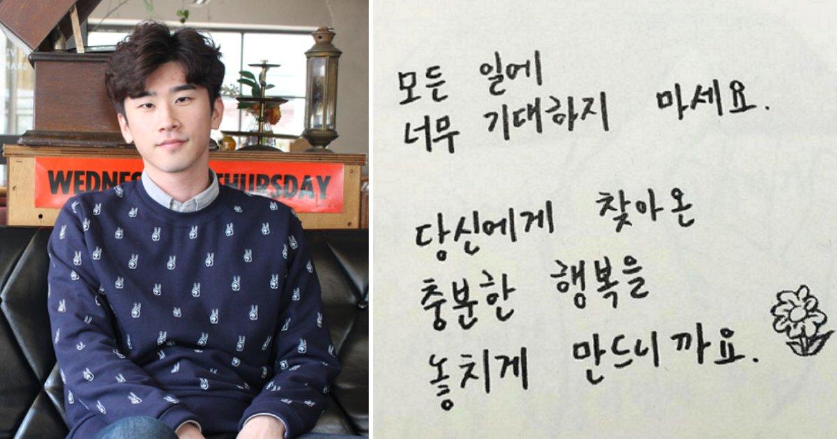 ceg - 'SNS서 연일 화제' 폭풍 감동주는 최대호 시인의 시 모음 (사진)
