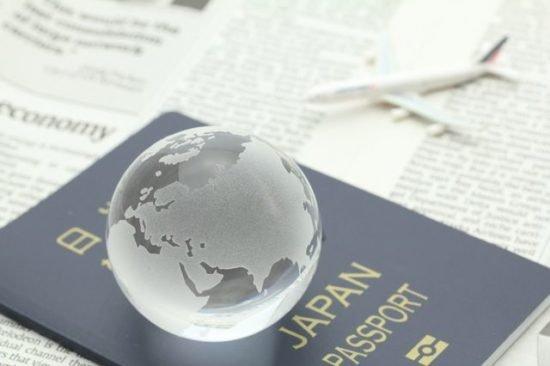 出国税에 대한 이미지 검색결과