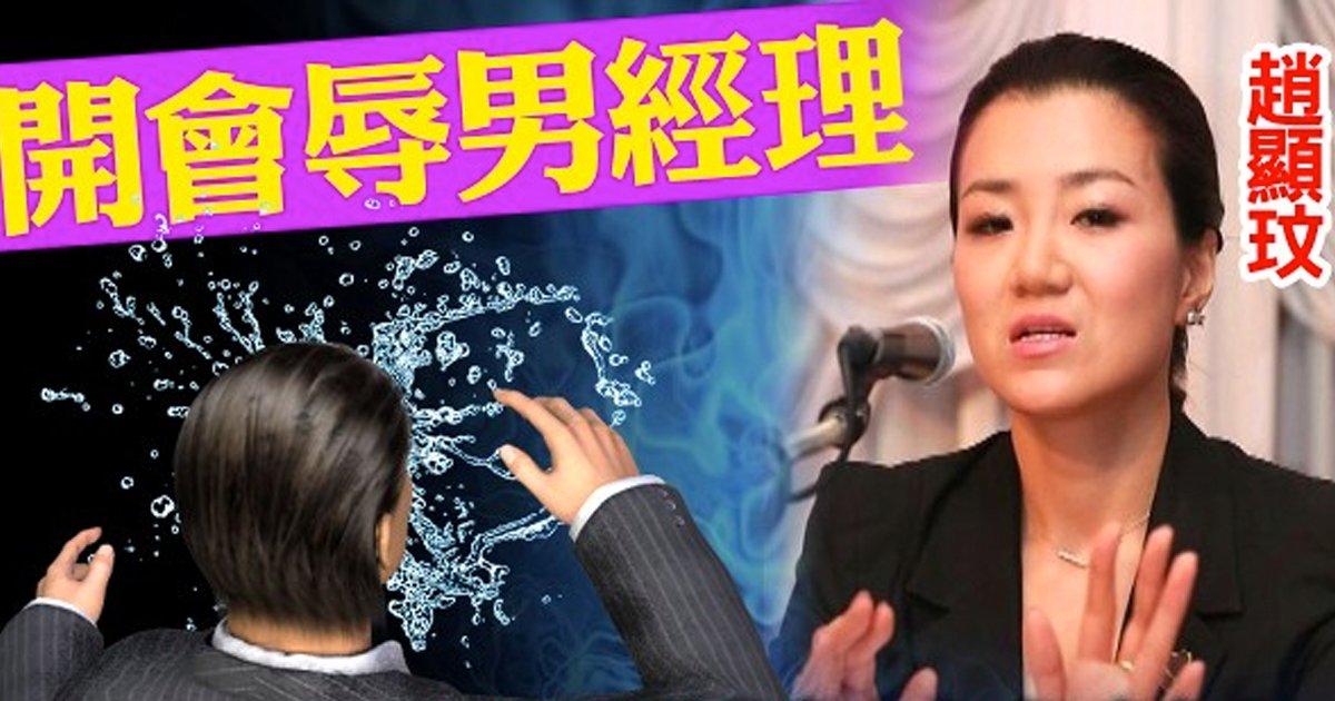 e69caae591bde5908d 1 17 - 大韓航空跋扈千金「潑水門事件」讓韓人連署請願:「不要讓國家蒙羞!」