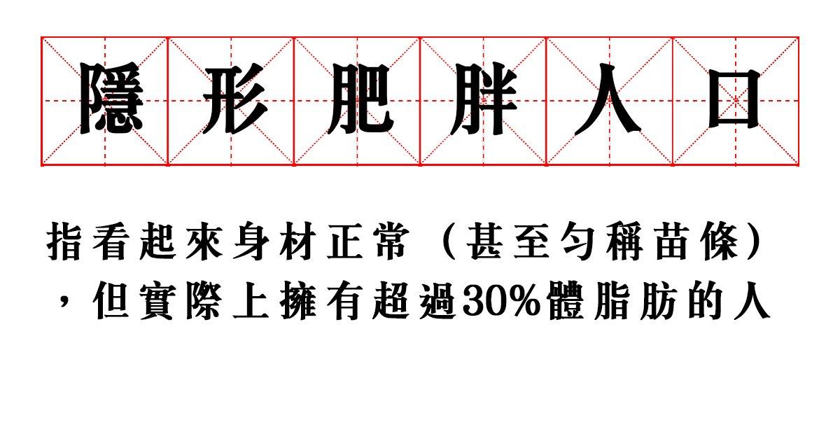 e882a5e88396.png?resize=300,169 - 你是「隱形貧困人口」嗎?中國掀起新時代用語:看似吃好穿好實際上卻很窮的人