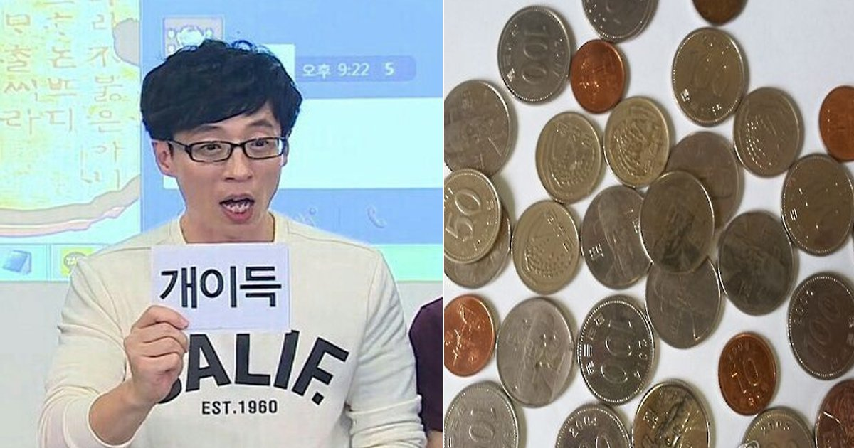 "eb8f99eca084.jpg?resize=648,365 - ""동전으로 떼 돈 벌 수 있다?"" 한국의 '희귀 동전' 6가지"