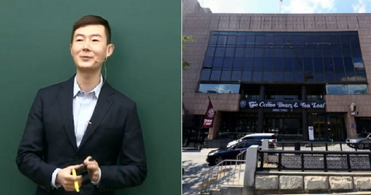 ec8db8eb84ac 2 - '대치동 1타 강사' 31세에 강남 320억원대 빌딩 건물주되다