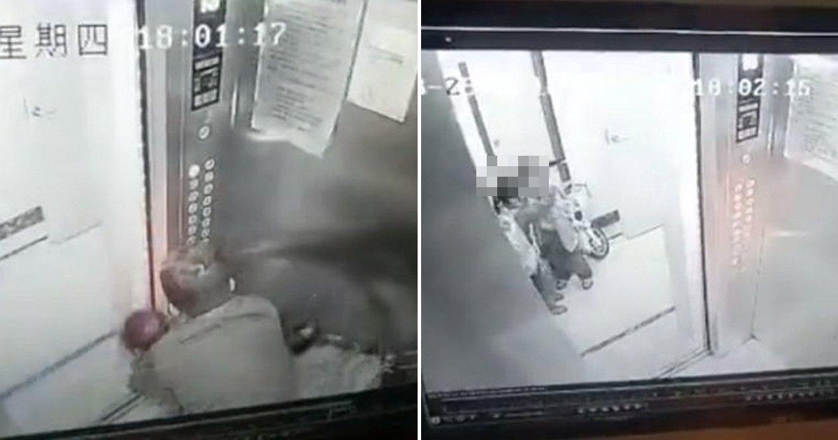 eca09cebaaa9 ec9786ec9d8c 9.png?resize=300,169 - Câmera de elevador flagra assédio em crianças na China