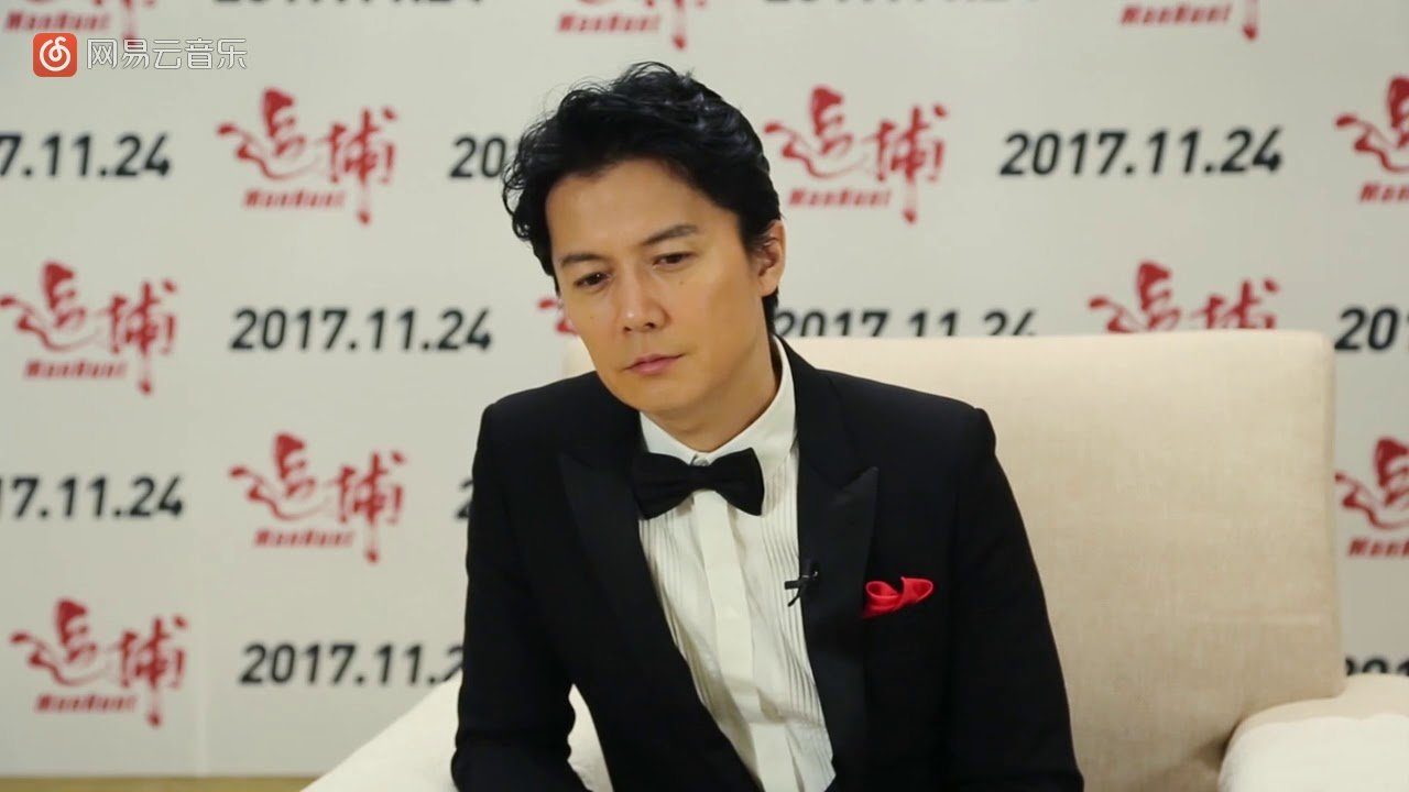 Image result for マンハント 福山雅治