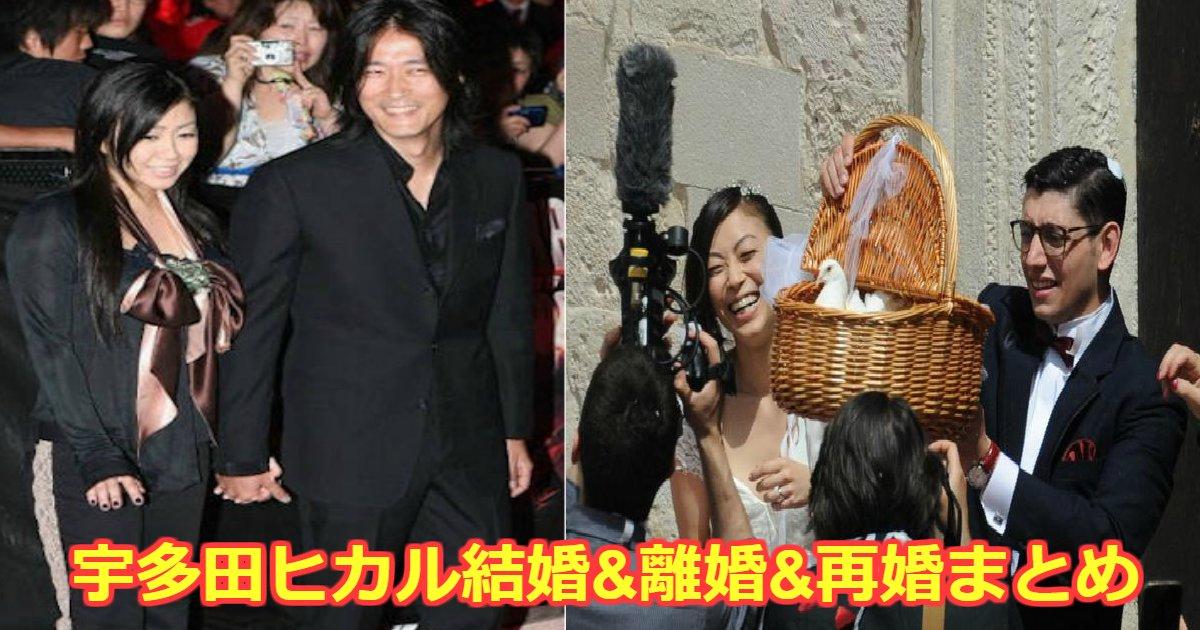hikaru.png?resize=648,365 - 宇多田ヒカルと元夫・紀里谷和明との離婚原因&再婚までをまとめてみた