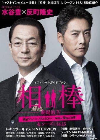 Загадочные японцы - 2 - Страница 6 Img_5ad64c236b23c