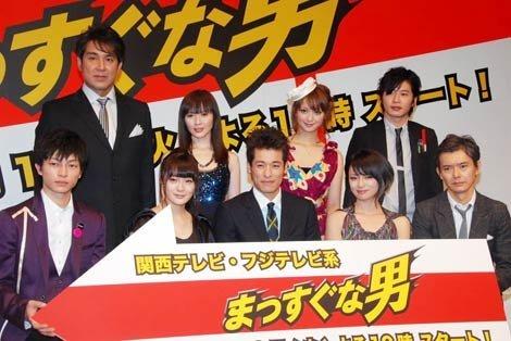 田中圭 さくら まっすぐな男에 대한 이미지 검색결과