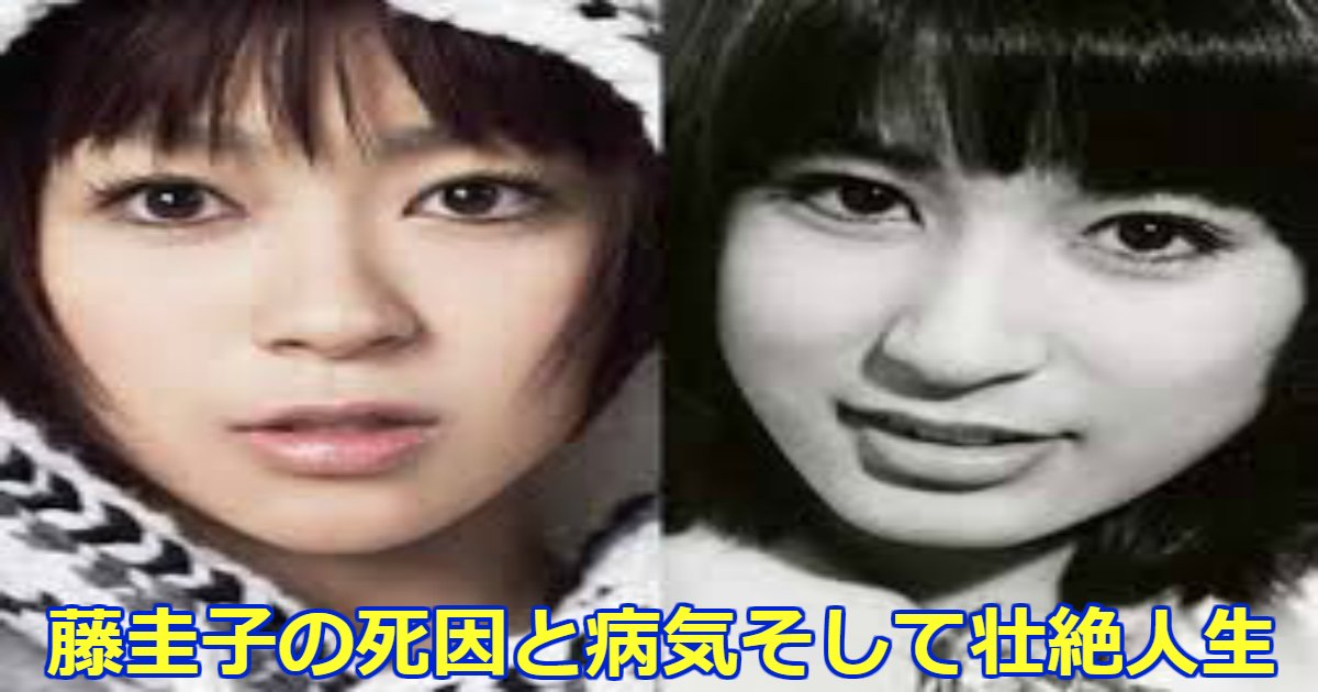 keiko - 宇多田ヒカル実母・藤圭子の死因と病気まとめ、壮絶人生を振り返る
