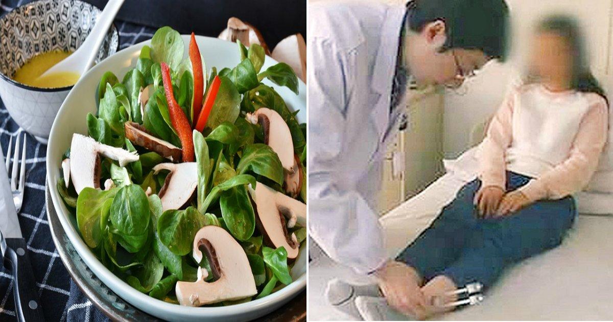 lambs lettuce 3181610 640.jpg?resize=300,169 - '30년' 채식주의 했더니... 비타민 부족으로 '하반신 마비'올 뻔한 사연