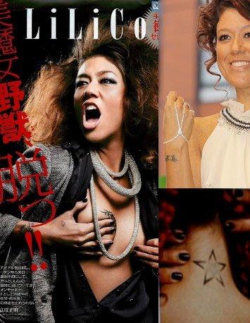 lilico タトゥー에 대한 이미지 검색결과
