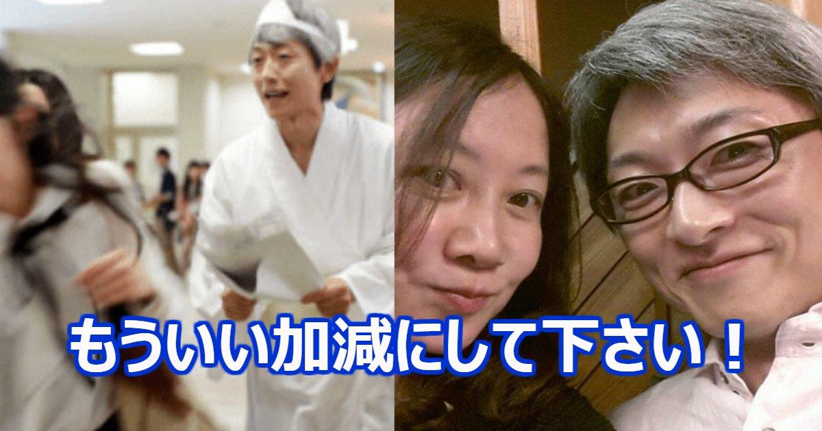 maro - 【麿】女性問題でやらかした元NHKアナウンサー・登坂淳一の現在がもっぱらヤバいと話題に
