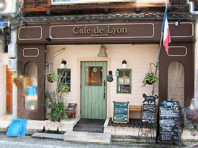 Cafe de Lyon 名古屋에 대한 이미지 검색결과