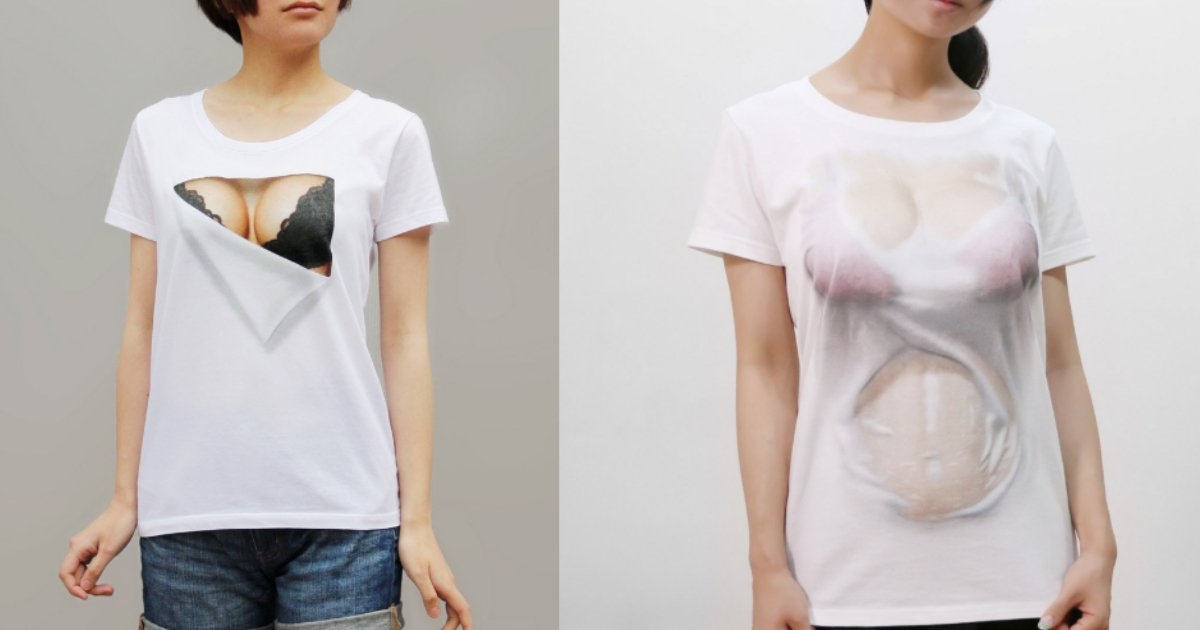 perfect body t shirt.jpg?resize=300,169 - These Optical Illusion T-Shirts Can Help You Get The 'Perfect' Body