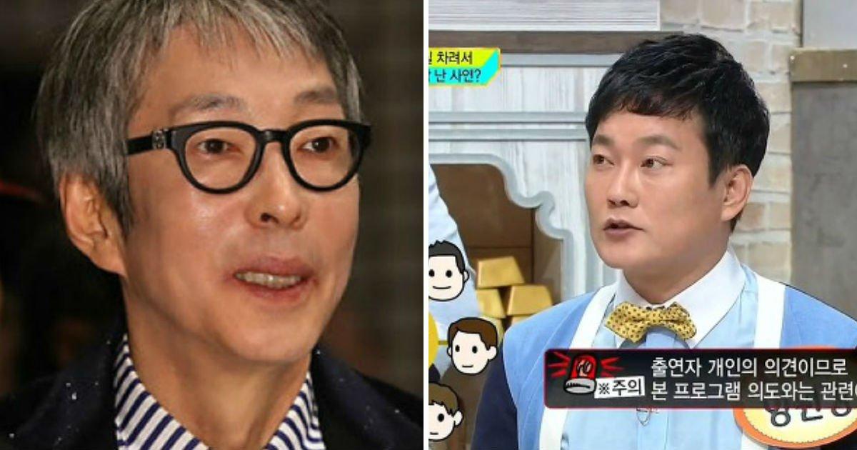 qewr 4 - 역대급 악랄한 수법을 동원해 결혼한 연예인 3명(영상)