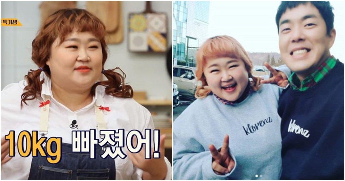 "s 51 - 9년 열애한 김민기와 11월 결혼 앞둔 홍윤화 ""결혼식 위해 10kg 뺐다"""