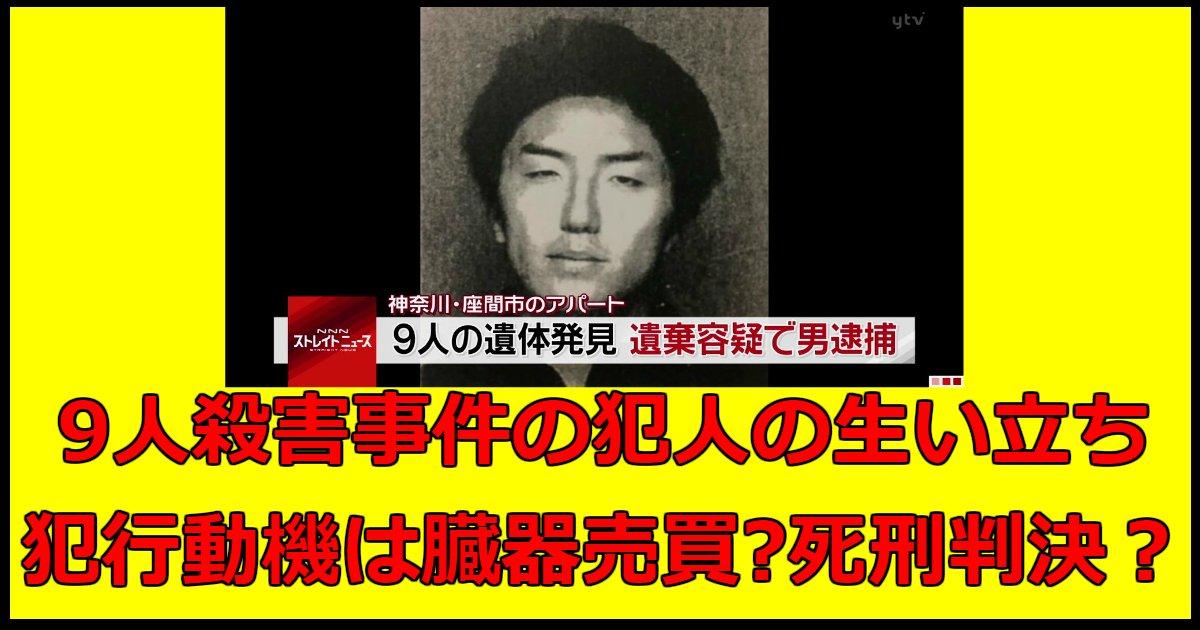 shiraishi.png?resize=1200,630 - 座間殺人事件の犯人白石隆浩の生い立ちから現在まで総まとめ