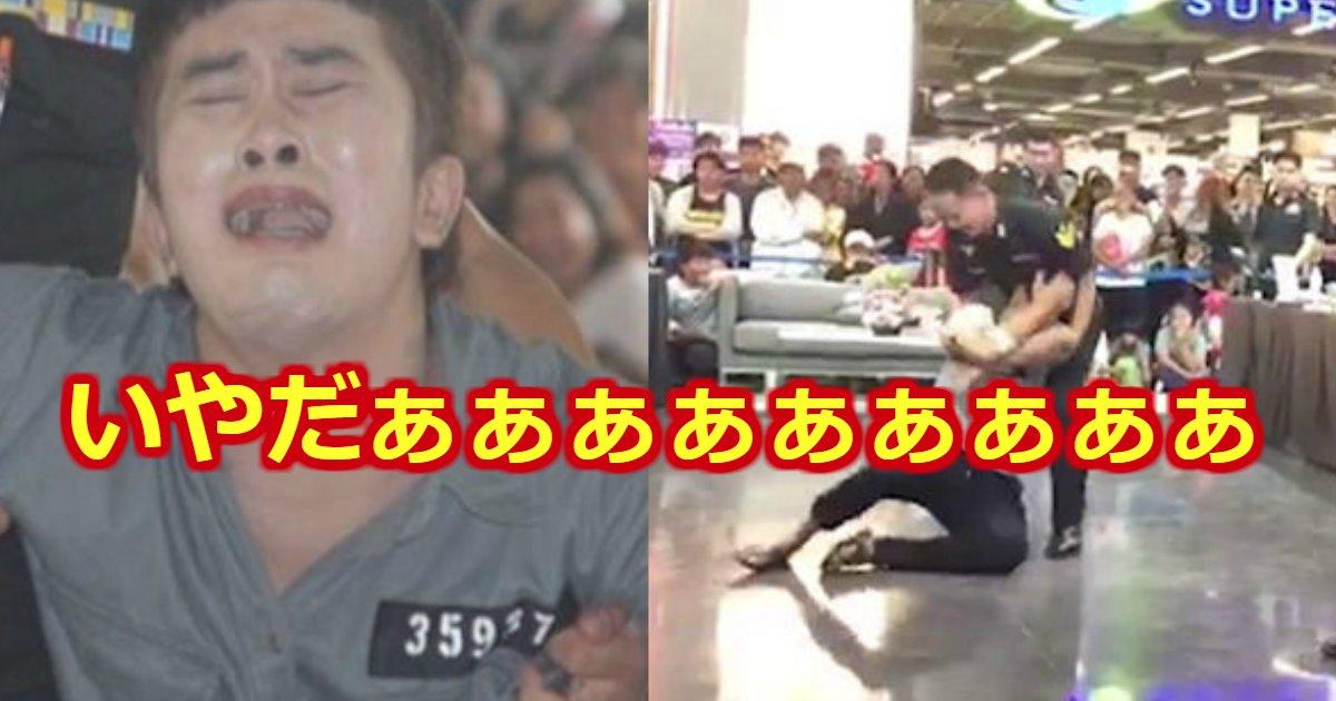 thai - 【写真あり】軍隊に行きたくなさすぎて大号泣している男子どもの姿をご覧あれ