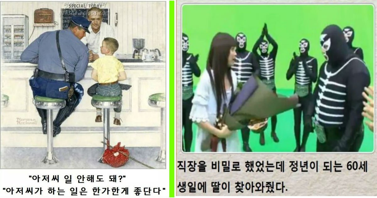 thumb 113 - 제목학원 감동학과 시리즈