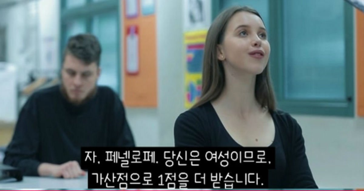 thumb 156.jpg?resize=1200,630 - 서양 시트콤에 등장한 평등사회