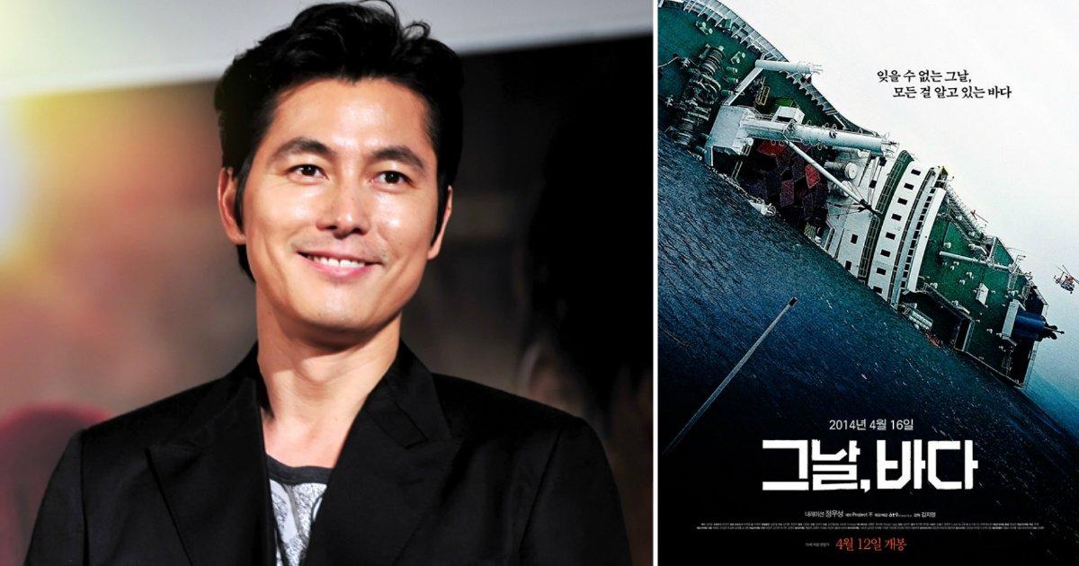 thumb 89 - 정우성이 '노개런티'로 내레이션 참여와 직접 홍보까지 하는 영화