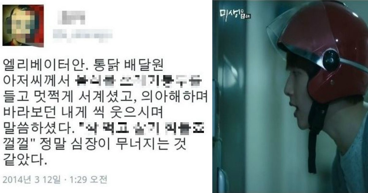 thumbnail 9.jpg?resize=300,169 - 전 세계 어디에도 없는 한국만의 배달 문화