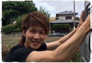 Image result for 向島 平尾