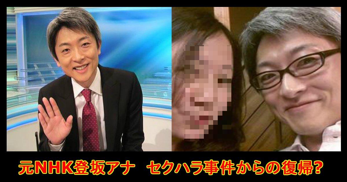 """unnamed file 28 - ワイドナショーでセクハラ事件から復帰の""""麿""""こと「登坂淳一アナ」"""