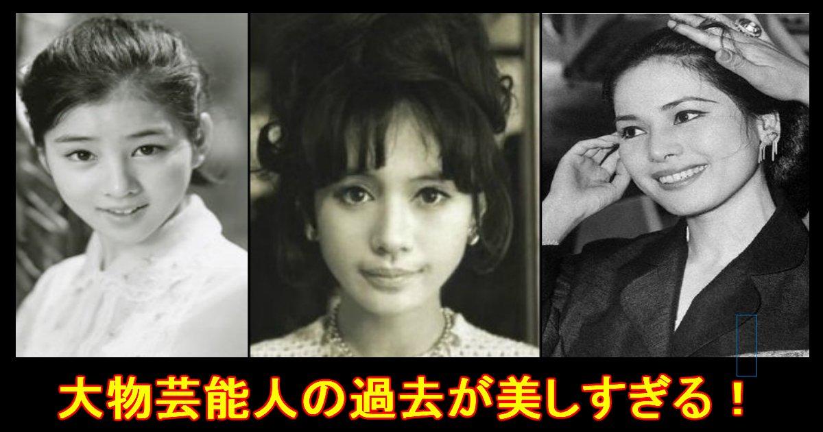 unnamed file 49.jpg?resize=1200,630 - 【昔の姿を見れば驚く!?】昔は更に驚くほど美人だった芸能人!