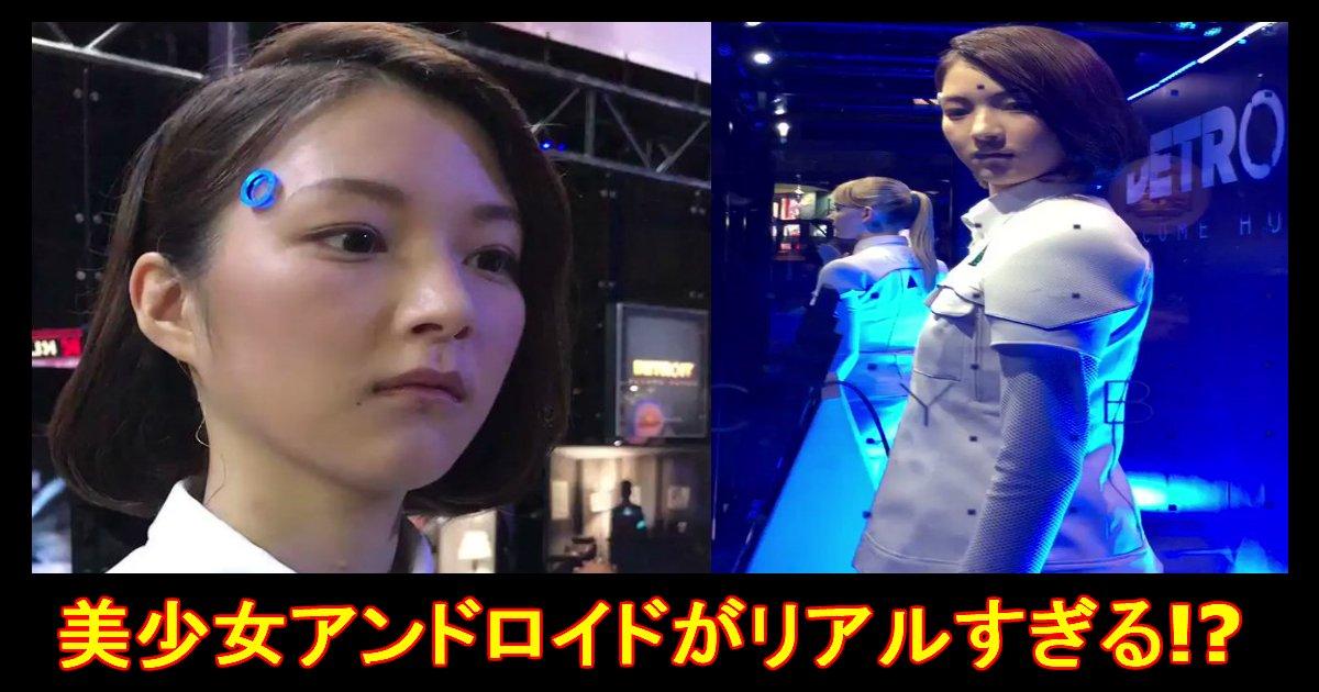 unnamed file 51.jpg?resize=412,232 - 【美少女ロボット】凄すぎ!どんどん進化しているアンドロイド!