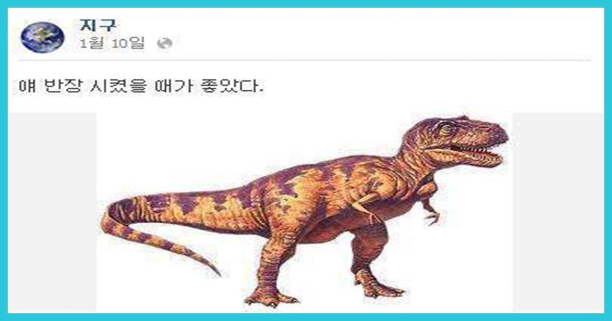 unni thumbnail 6 - 흔한 페이스북 유저