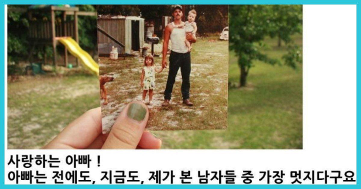 unni thumbnail e1848be185a9e18492e185ae 2 33 42.jpg?resize=648,365 - 과거와 현재를 같이 담은 사진들