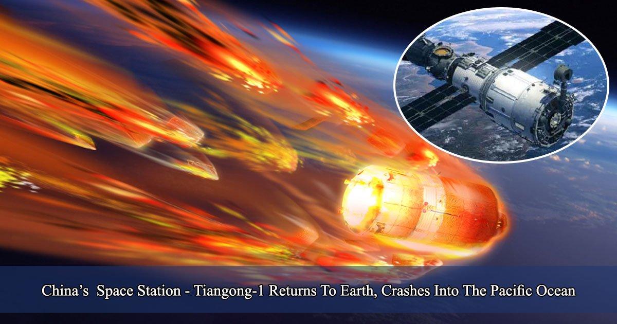"""untitled 1 13.jpg?resize=412,232 - La station spatiale chinoise """"Tiangong"""" s'écrase dans l'océan Pacifique près de Tahiti"""