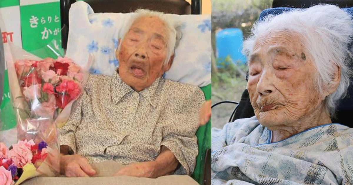 untitled 1 4 - World's Oldest Person Born In The 19th Century Died At The Age Of 117