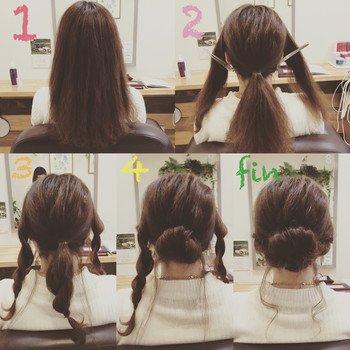 まずはサイドの髪を残してローポニーテールにしましょう。髪をねじってゴムで留めて、一つにまとめれば完成。ねじりアレンジを取り入れるとこなれ感を演出できます。