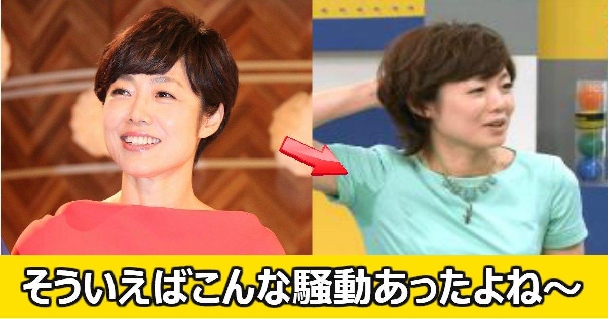 yumiko - 元NHKの看板アナウンサー・有働由美子の彼氏と結婚事情が気になる!