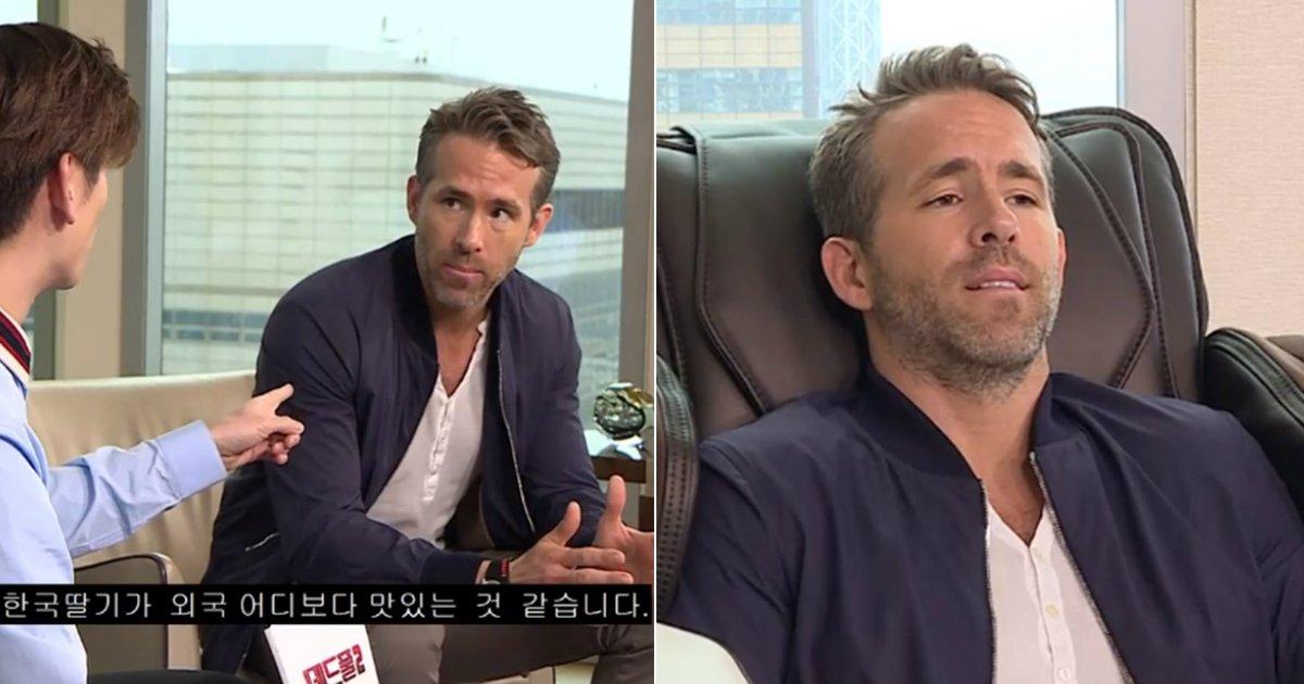 12 42.jpg?resize=1200,630 - 한국 딸기랑 안마의자 보고 눈 뒤집어진 할리우드 배우 (영상)